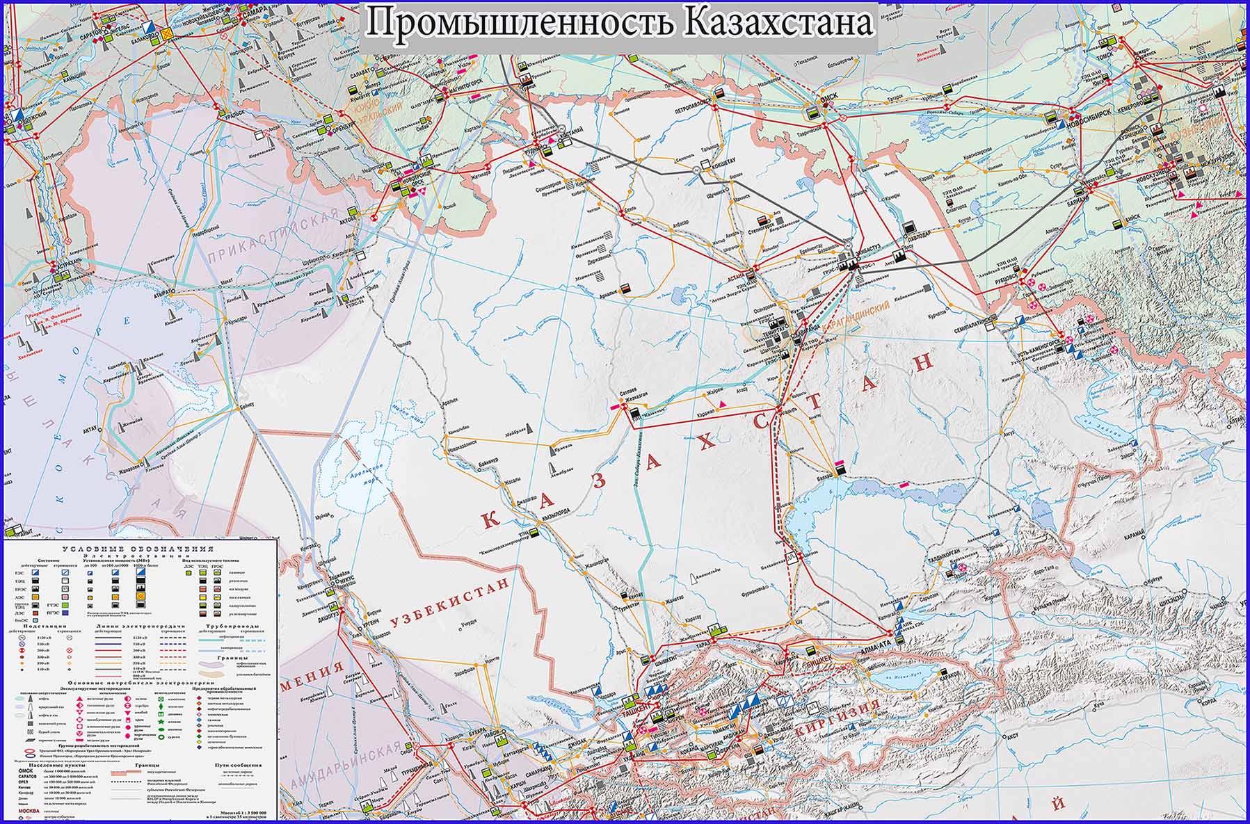 купить Карта промышленности Казахстана