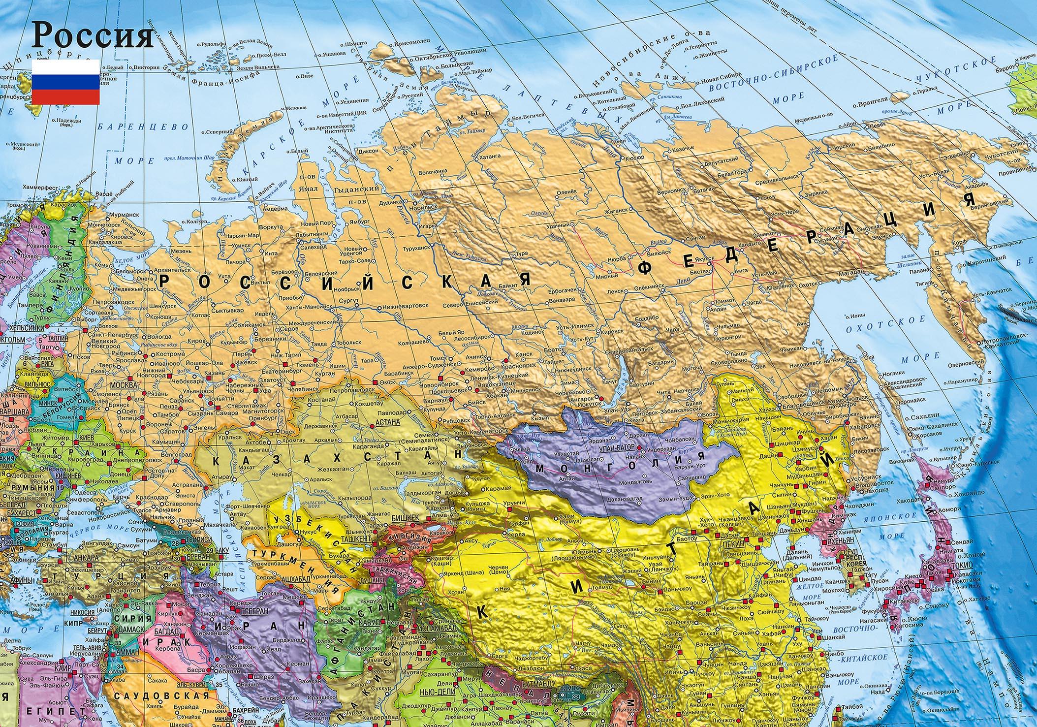 Изготовление карты России с федеральными округами