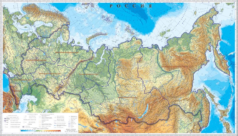 подробная географическая карта России с Федеральными округами