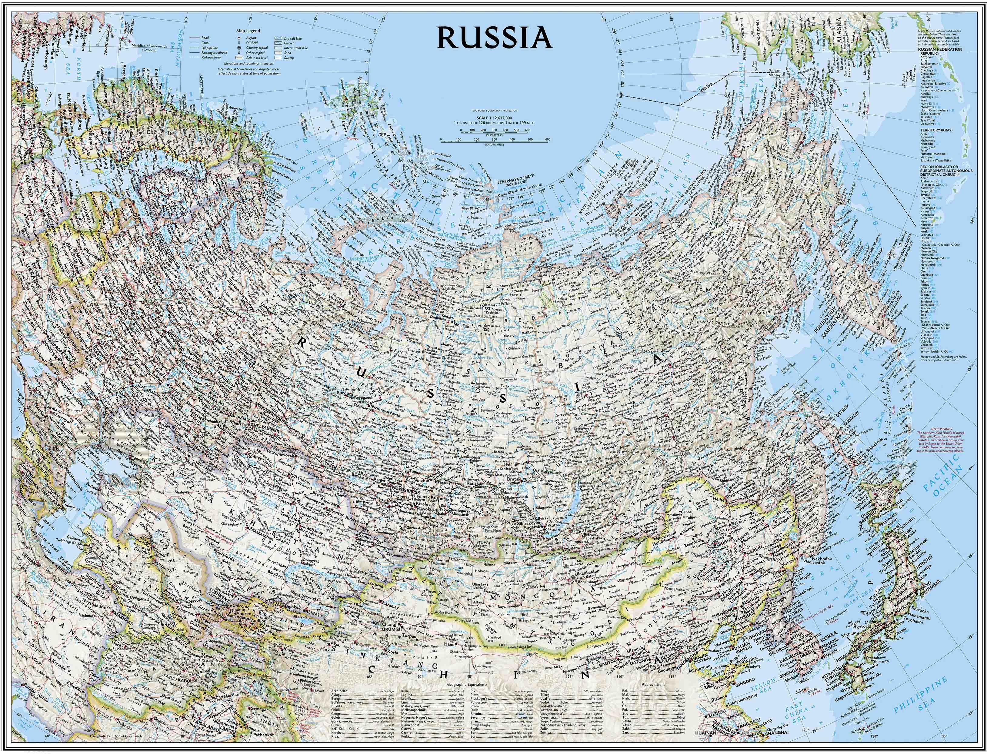 Карта России на английском языке