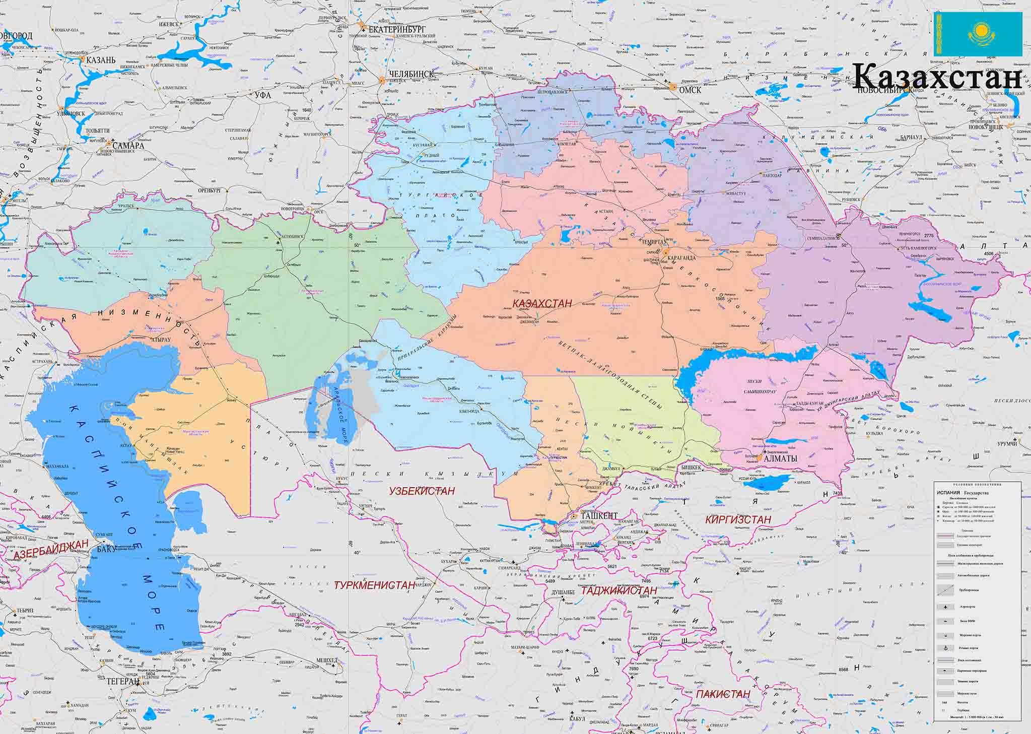 купить настенную карту Казахстана