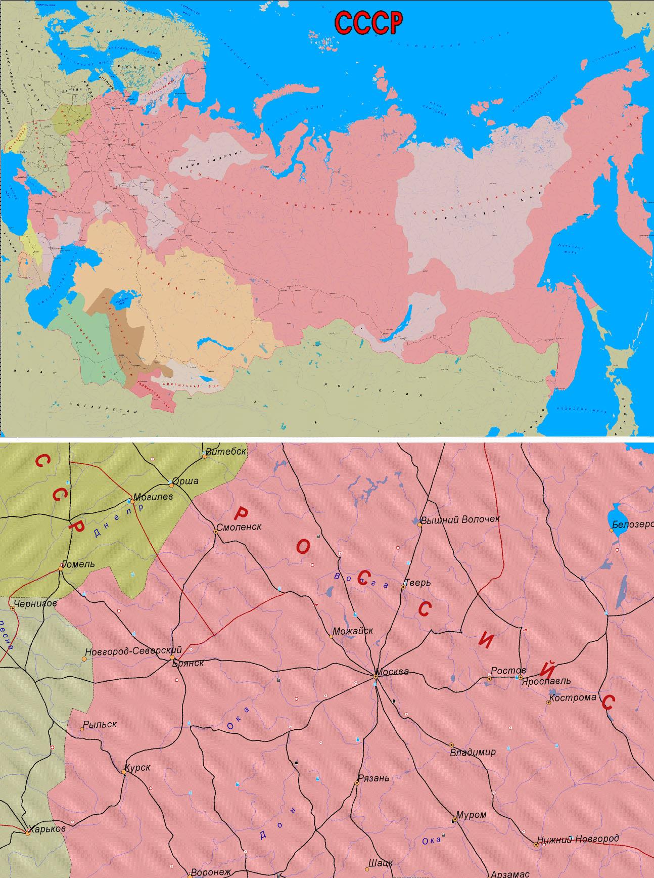 настенная карта СССР,в большом настенном формате на заказ