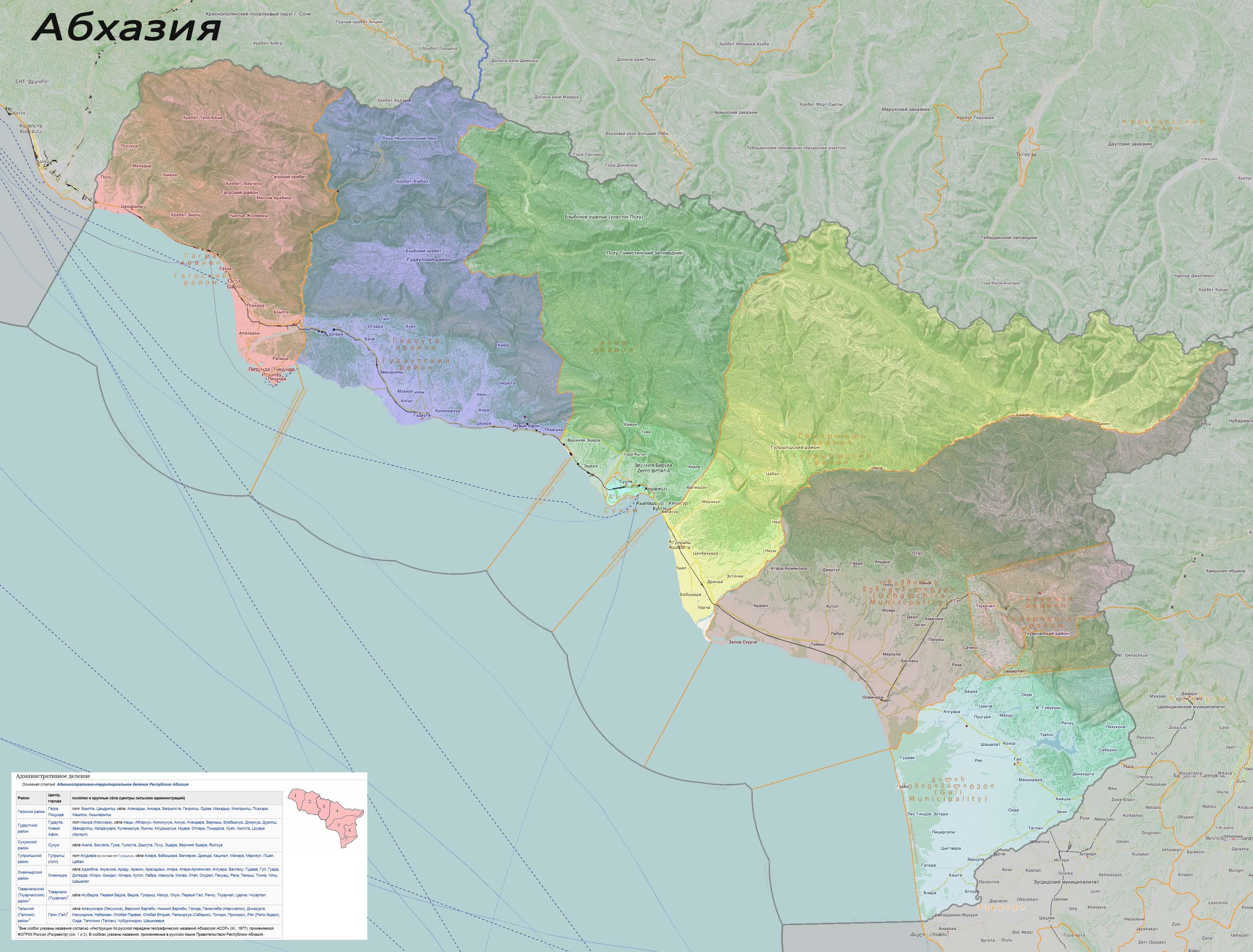 Настенная карта побережья для туристической компании