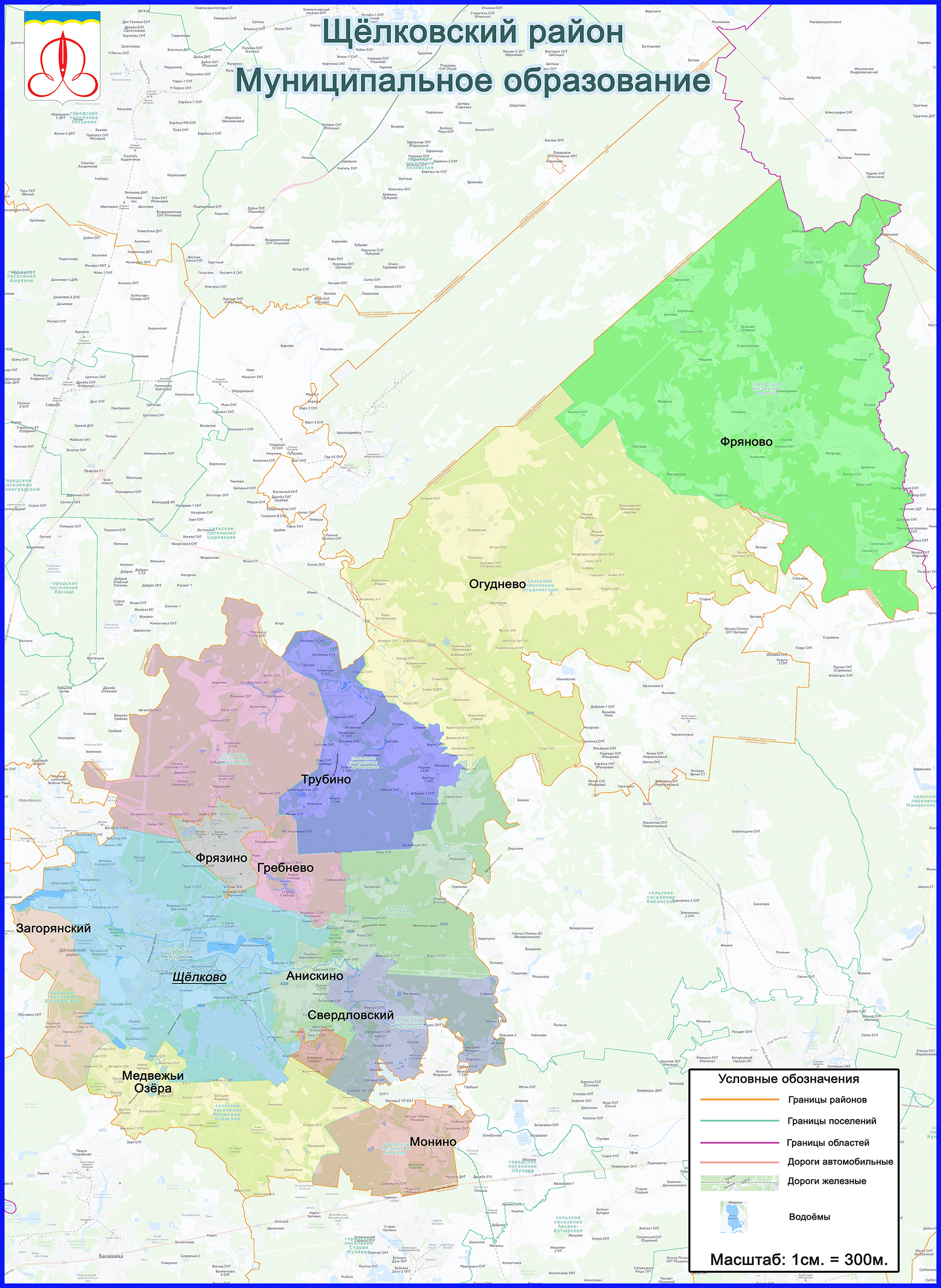Карта щёлковского района административная