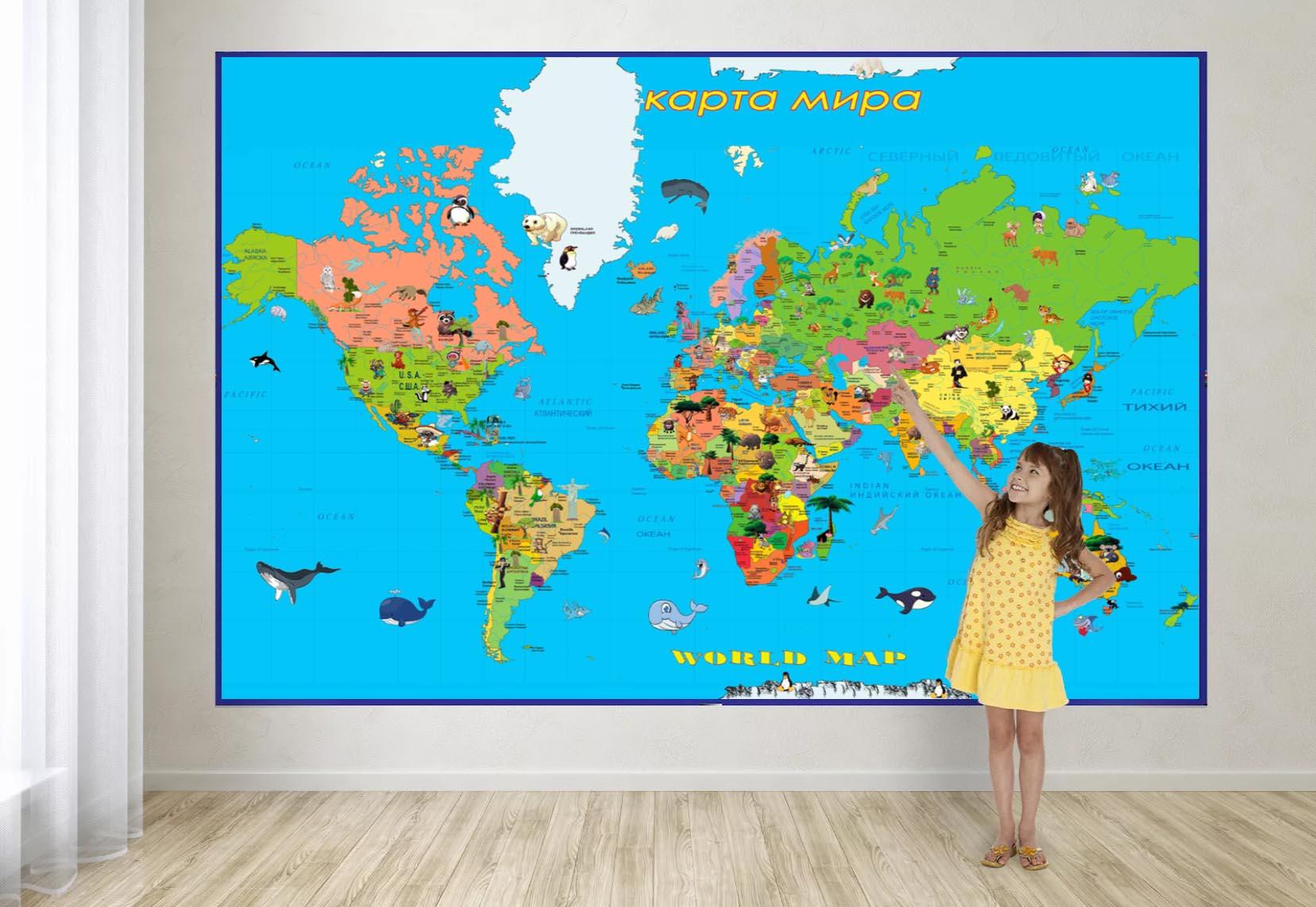 карты для детей и детских комнат