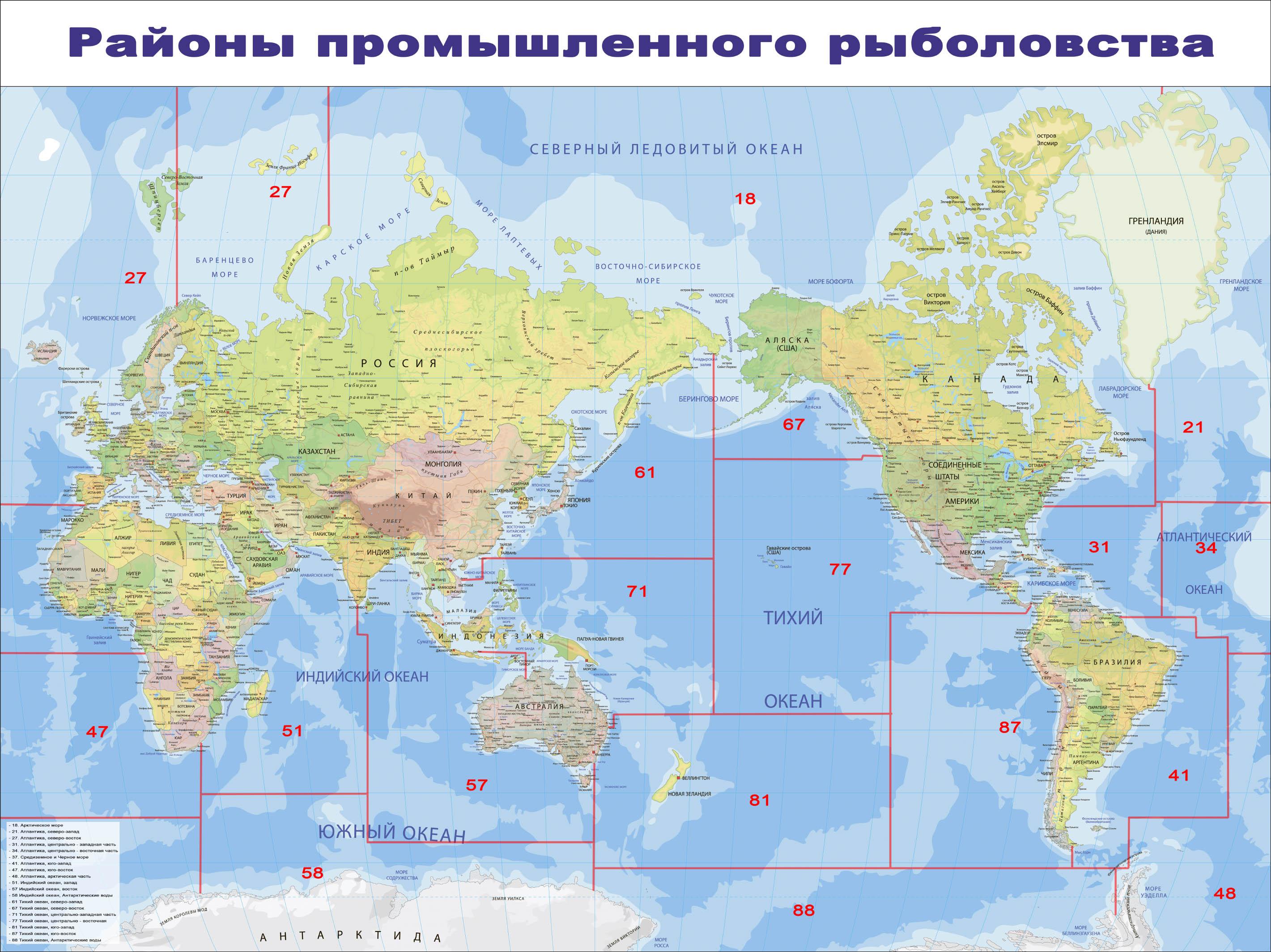 купить карту с рыболовными зонами