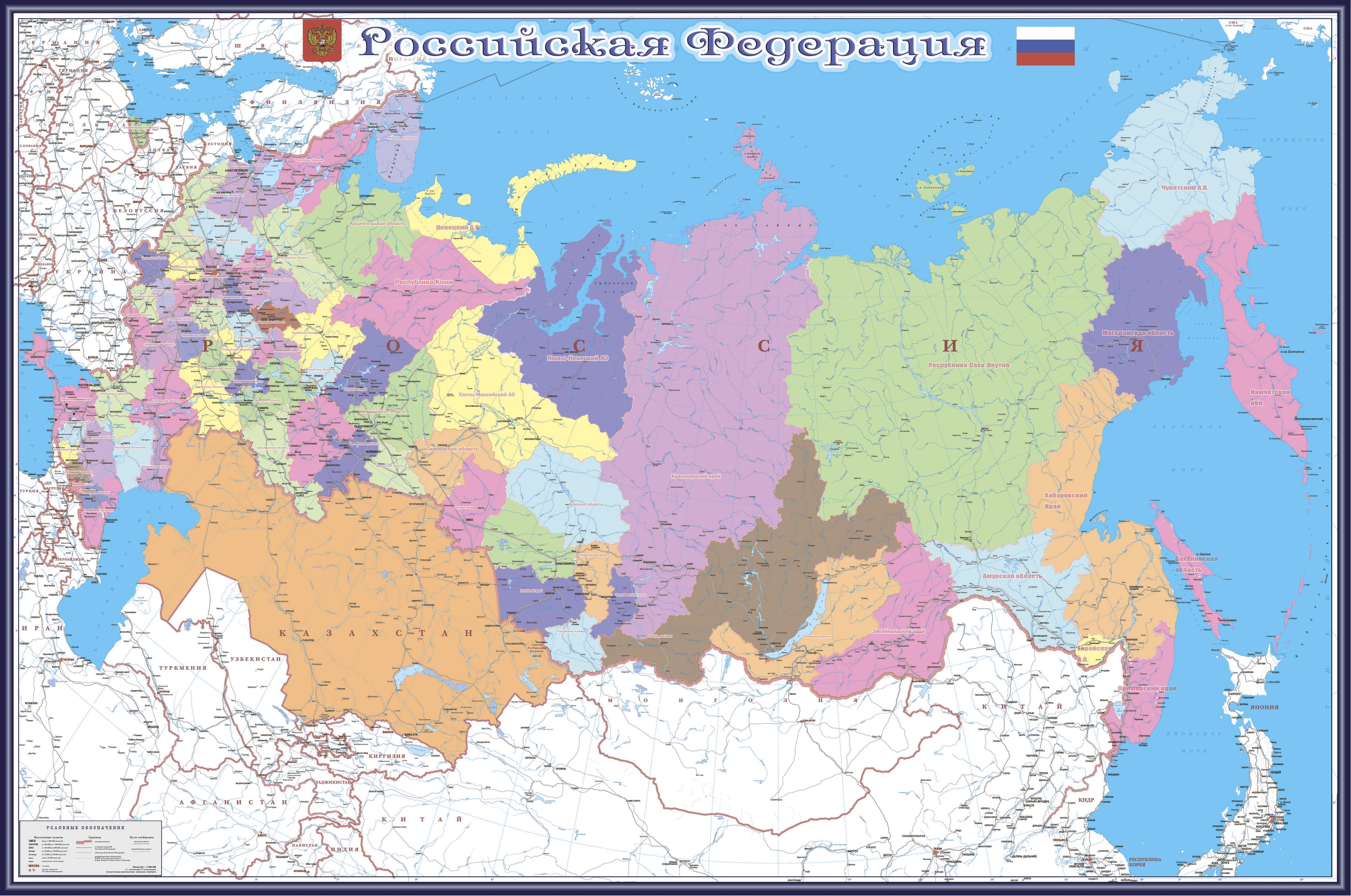 Карта цементных заводов