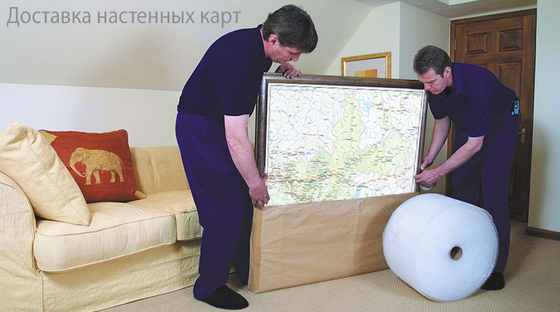 Доставка географических карт