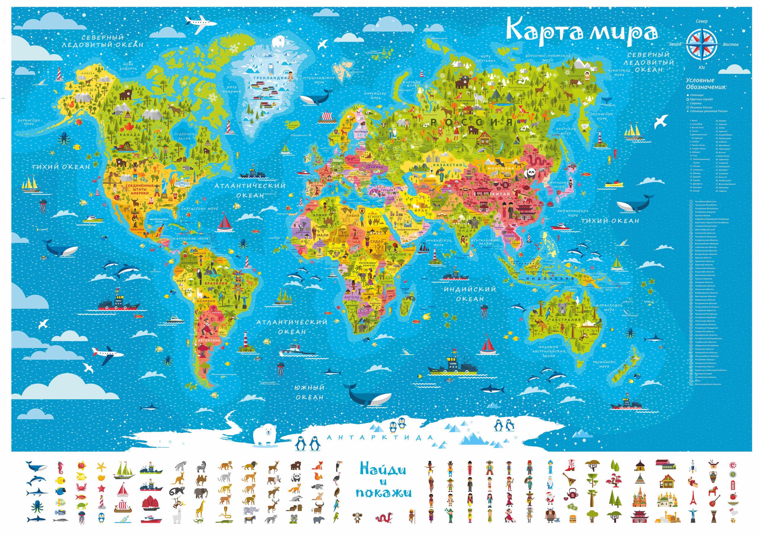 купить настенную карту для детей