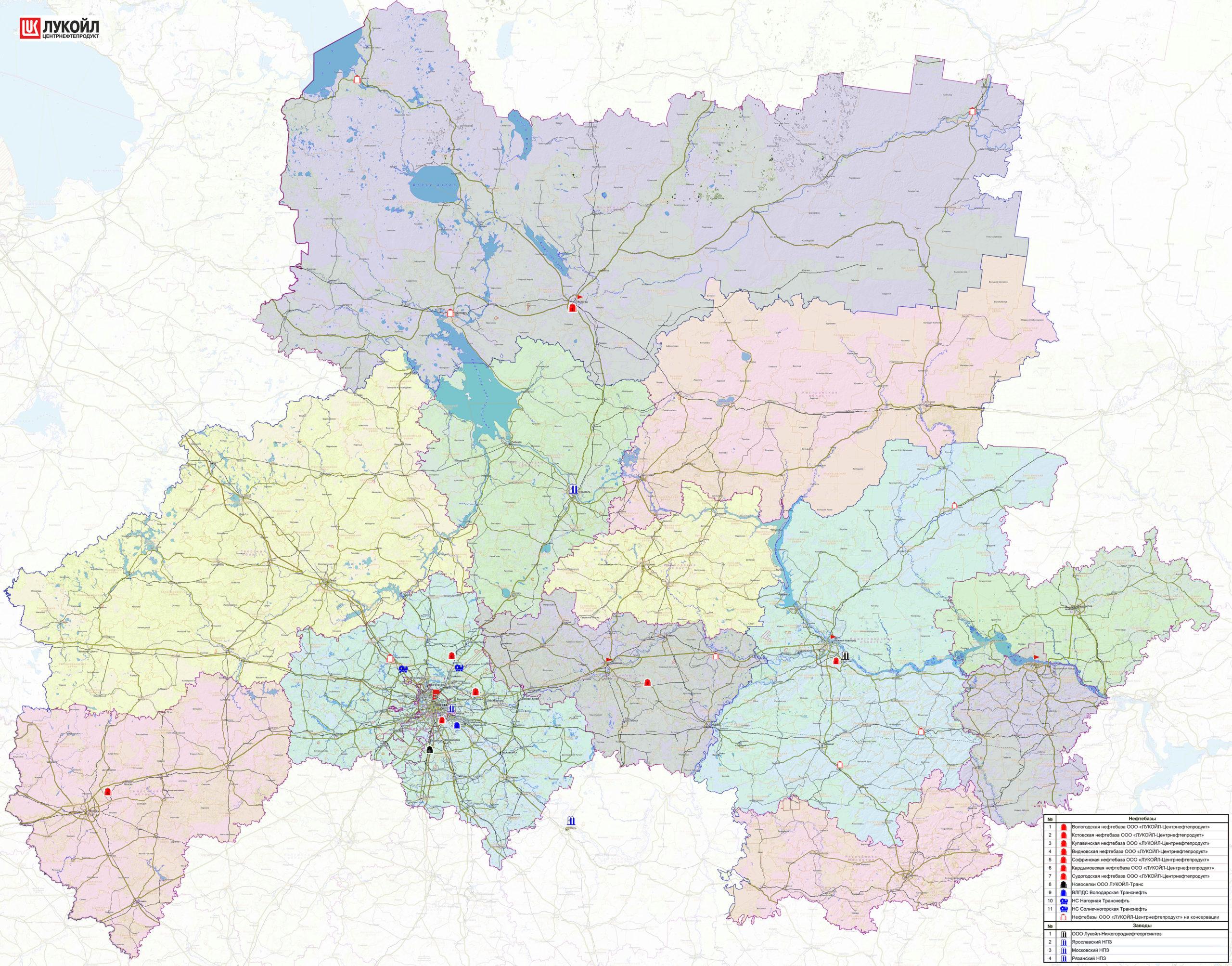 Для регионального отделения Карта присутствия компании Лукойл
