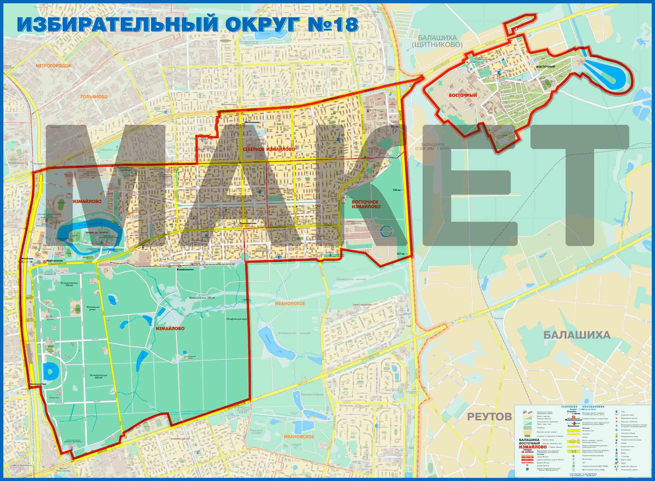 Карта избирательных участков 2020-2021 - купить на заказ в Москв
